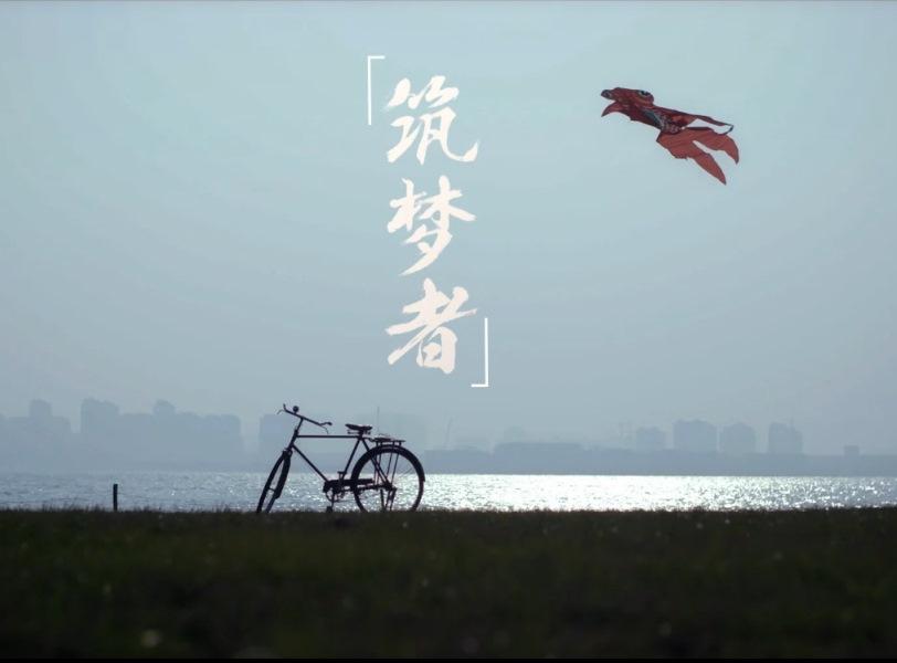 国寿嘉园雅境项目形象片
