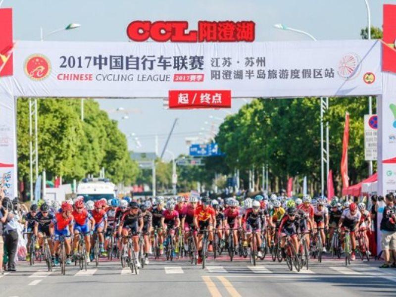 2017 中国自行车联赛 年龄组赛况