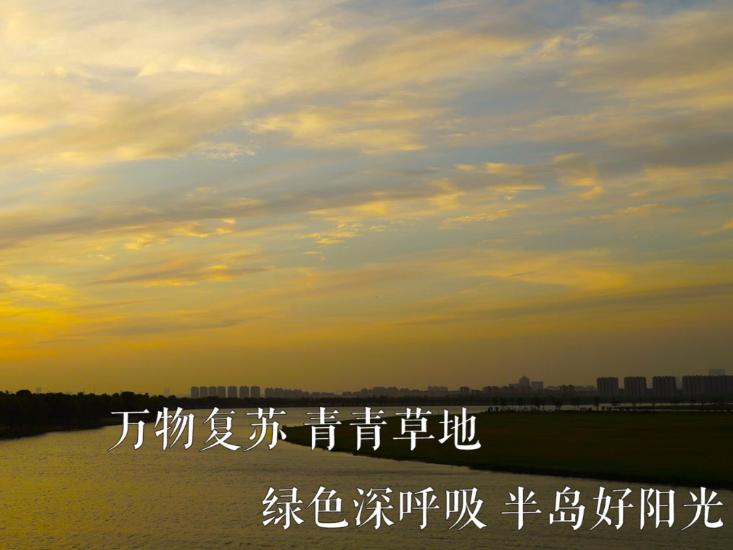 文明旅游宣传片